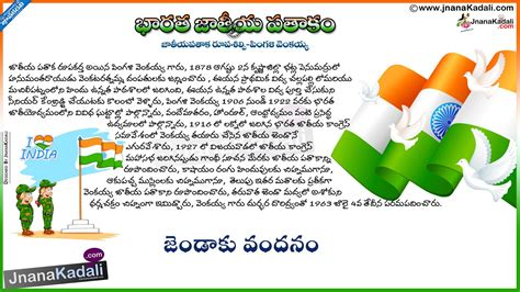 National Flag Of India Essay by Independence Day Of India Essay S Happy Independence Day Speech Th Speech Essay Essay On