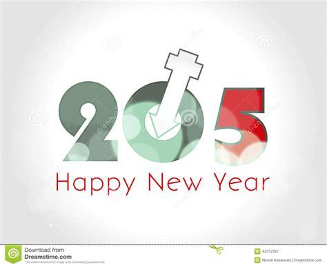 creative happy new year texts creative happy new year 2015 background vector cartoondealer 44312327