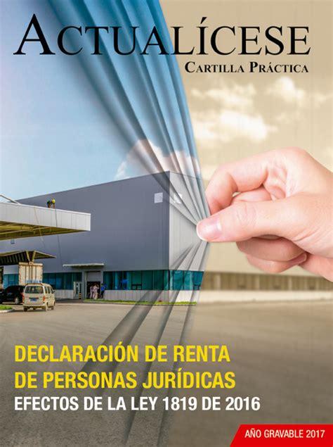 cartilla declaracion renta personas juridicas 2016 cartilla declaracion renta personas juridicas 2016