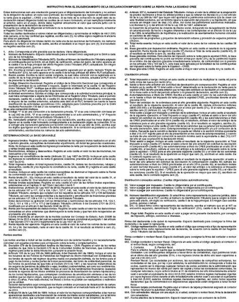 resolucion dian 2016 personal resolucion dian 0034 2015 colpensiones