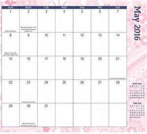 free pocket calendar template pocket calendar template great printable calendars
