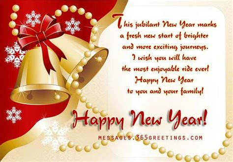new year card message happy new year wishes 365greetings