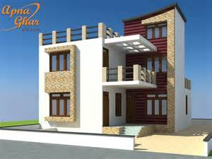Best Free Exterior House Design Software