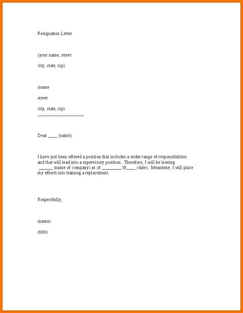 Simple Resignation Letter by Resignation Letter Sle 2016 Jennywashere