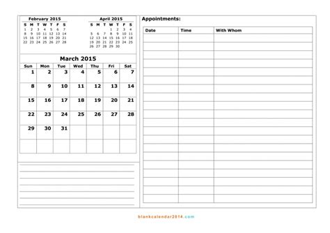 Free Printable Calendars With Notes Free Calendar Template 8 Best Images Of Calendar 2015 Printable Blank Chart Printable Blank Calendar Template