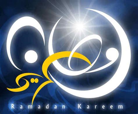 Kareem By Elmika Hijrah hijrah of the ramadan kareem