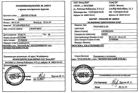 Invitation Letter Russia Visa Russian Visa Support Invitation Letter To Russia In 24 Hrs