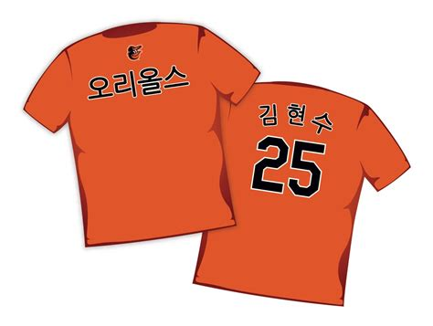 Orioles T Shirt Giveaway - latest t shirt giveaway and ticket information school of roch