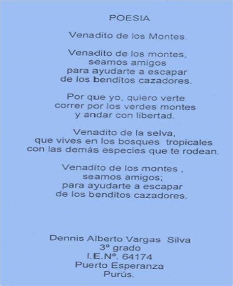 poesias para el cusco poesia para el dia del cusco newhairstylesformen2014 com