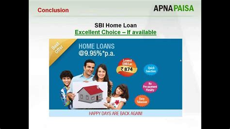 sbi house loan should you choose sbi for your home loan youtube