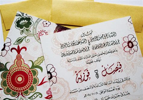 arabic language wedding invitations by natoof invitation crush - Free Arabic Wedding Invitation Templates