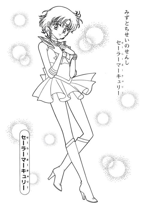 sailor mercury coloring pages 130 best sailor moon