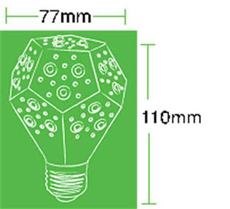 Nanoleaf One 1600 Lumens 12w nanoleaf nl1600bn120v4pk 360 led 12w 1600lm light bulb black 4 pack rolekipa