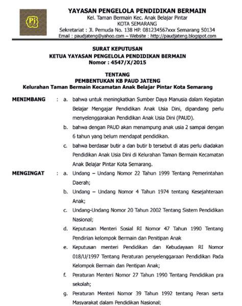 contoh surat keputusan sk pendirian paud tk kb tpa sps lengkap