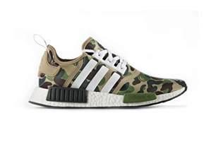 Camouflage Drapes Bape X Adidas Nmd R1 Camo Hypebeast