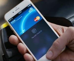 iphone  commercial fingerprint