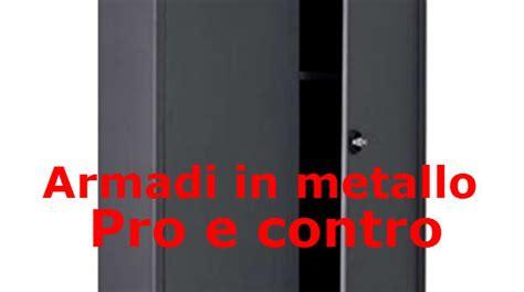 armadi da esterno in metallo armadi in metallo vantaggi e svantaggi