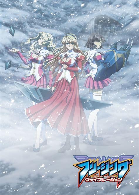 Anime Freezing Ova Freezing Ova 4 Www Pixshark Images Galleries With