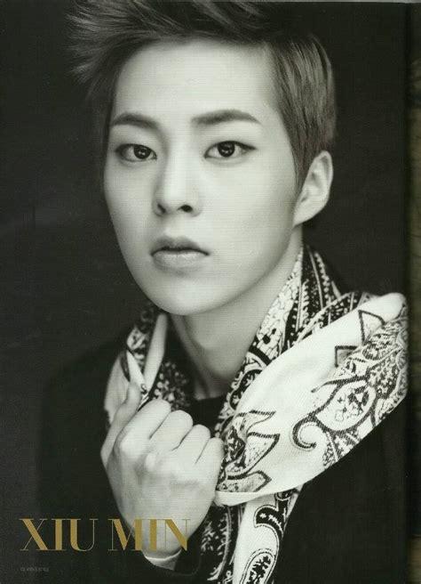 download mp3 xiumin exo exo xiumin kim minseok member profile facts ideal type