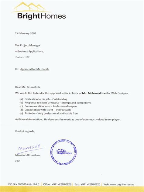 Appraisal Protest Letter How To Write Appraisal Letters For Manager