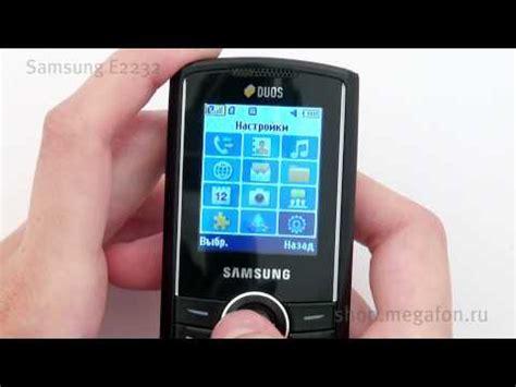 reset samsung e2232 samsung e2232 video clips