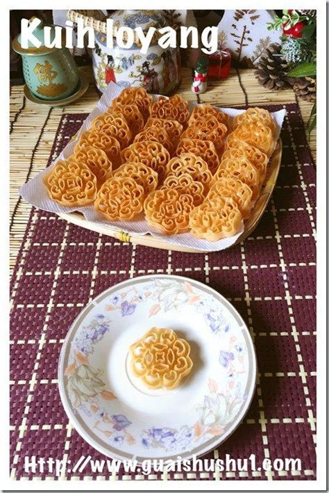 traditional new year cookies recipe traditional flower moulded new year snack