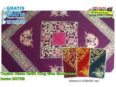 Grosir Taplak Meja Size 70x40 taplak bunga kelir batik putra kencana souvenir pernikahan