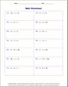 multiplication and division equations worksheets