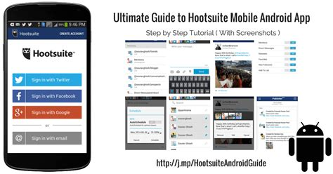 hootsuite for android ultimate guide to hootsuite mobile android app
