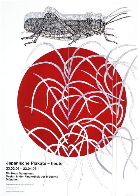 Plakat Japan by Die Neue Sammlung Japanische Plakate Heute