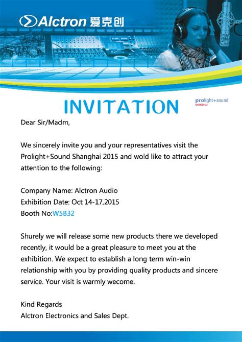 Invitation Letter Format For Trade Fair Trade Show Invitation Futureclim Info
