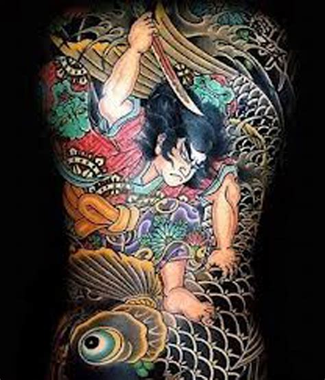 martial arts tattoo designs martial arts designs www imgkid the image
