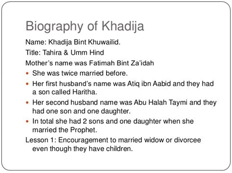 biography prophet muhammad wives lesson 18 khadija the wife of the prophet and first woman
