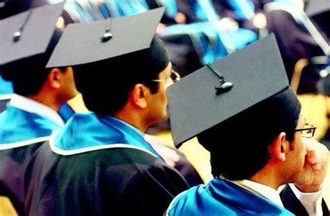 Mba Studium Was Ist Das by Mba Studium Wenn In Mitarbeiter Investiert Wird Beruf