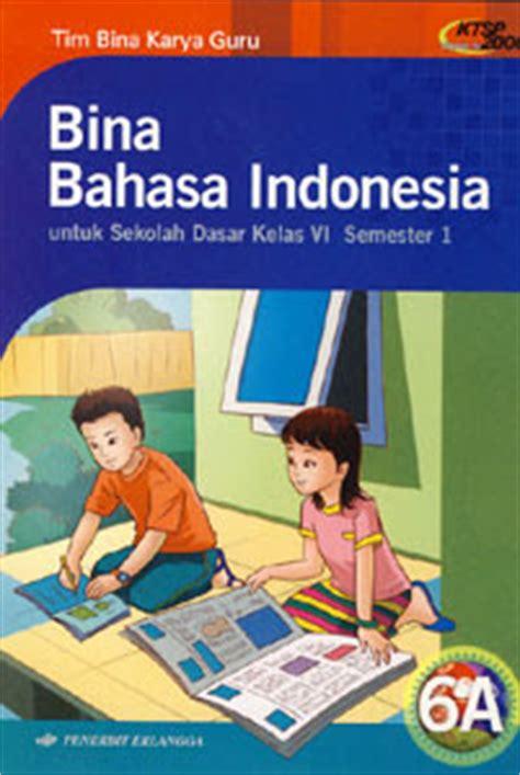 Plbj Kelas 2 Sd Penerbit Erlangga riavy buku pelajaran bina bahasa indonesia untuk sd
