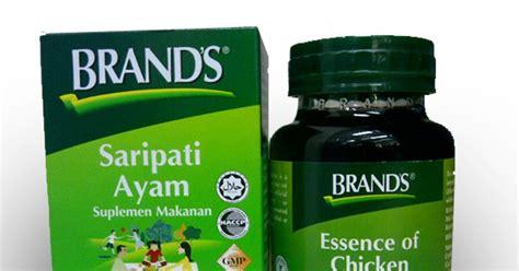 Suplemen Brands Sari Pati Ayam sari pati ayam brand s 174 essence of chicken
