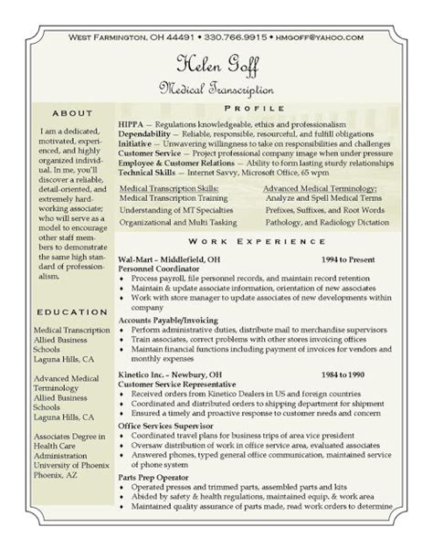 medical transcriptionist sle resume sle resumes