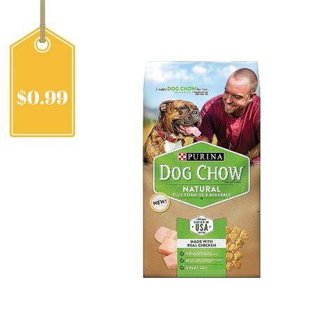 dog food coupon matchups new high value 4 1 purina naturals dog chow coupon 0
