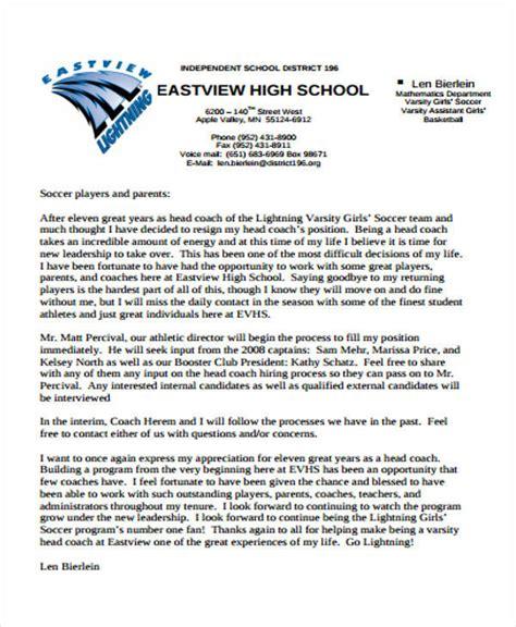 Resignation Letter High School 7 sle school resignation letter free sle exle