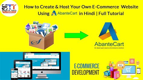 website tutorial in hindi how to create host your own e commerce website using