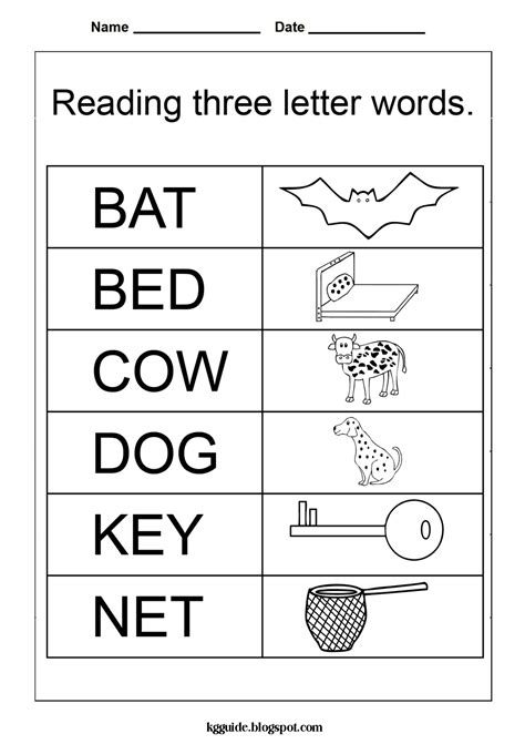 Vocabulary For Kindergarten Worksheets by Kindergarten Worksheet Three Letter Words Kindergarten