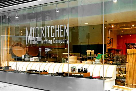 Mtc Kitchen by Japanese Chef Knives Cutlery Restaurant Supplies And