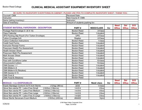 best photos of medical office inventory template medical