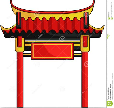House Plans Traditional by Chinese Gate Royalty Free Stock Photography Image 27907277