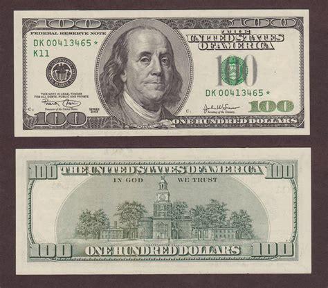 Best Photos of 100 Dollar Bill Actual Size Templates   100