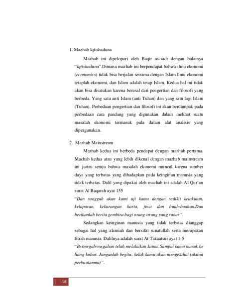 Islam Dan Pembangunan Ekonomi Umer Chapra makalah mikro islam