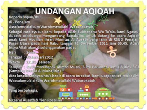 contoh undangan aqiqah format gambar jpg png