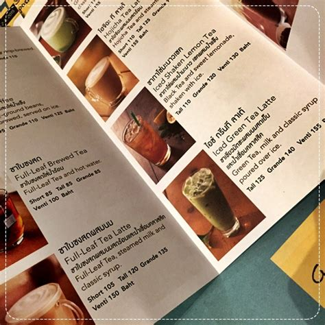 Menu Coffee Toffee Sukabumi starbucks menu 2016 ราคาชากาแฟ เคร องด มและว ธ ส ง cookiecoffee