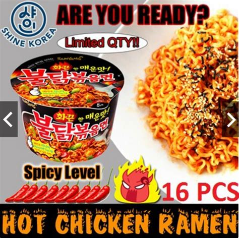80¢ Starbucks Frappuccino? Samyang Hot Chicken Ramen? Shopee?s 24 hour flash sale on 3 Feb 17