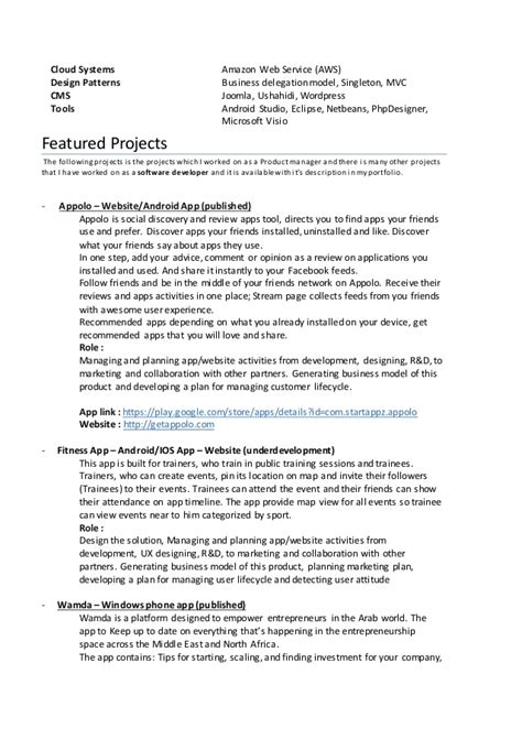 beautiful web services resume gallery simple resume office templates jameze